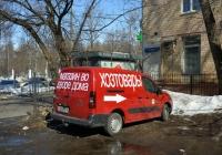 Фургон Citroёn Berlingo #Н 606 ММ 99 . Москва, 1-й Новоподмосковный переулок