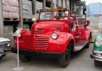 Пожарная машина GMC. Екатеринбург, Автомагистральная улица