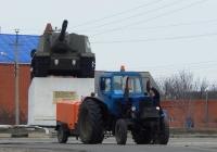 """Трактор МТЗ-80 """"Беларусь"""" с прицепным компрессором. Белгородская область, г. Новый Оскол"""