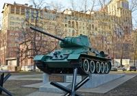 Танк Т-34-85. Москва, улица Народного Ополчения