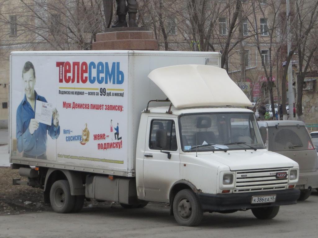 Фургон на шасси LDV Convoy # К 386 ЕА 45.  Курган, Троицкая площадь