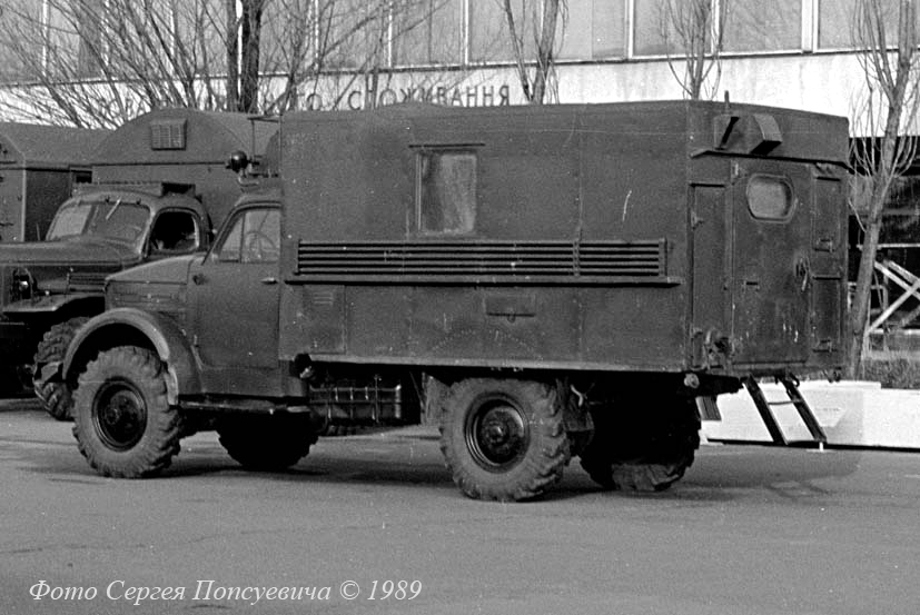 Радиостанция Р-103М на шасси ГАЗ-63.. Киев. ВДНХ УССР.