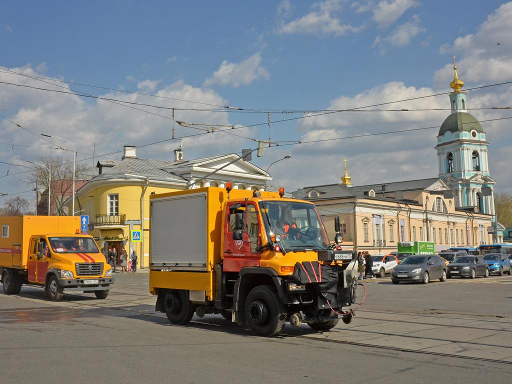 Локомобиль-автомастерская МосГорТранса на базе Mercedes-Benz Unimog U4000L #Т 635 УН 777. Москва, площадь Яузские Ворота