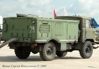 Установка воздушного запуска УВЗ-66 на шасси ГАЗ-66 №25. Жуковский. МАКС-2005.