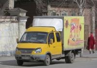 "Фургон на шасси ГАЗ-33023 ""Газель"" #С 051 ЕТ 45. Курган, улица Куйбышева"