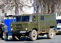 ГАЗ-66  #АЕ 9469-6. Беларусь, Могилёвская область, Кричев