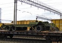 Трал ЧМЗАП. Алтайский край, Новоалтайск, станция Алтайская