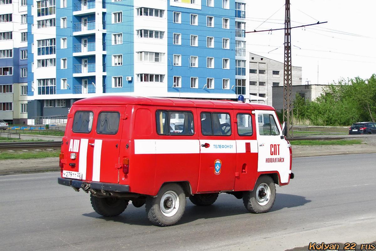 Автомобиль пожарный штабной на шасси УАЗ-3962*. Алтайский край, Барнаул, Власихинская улица