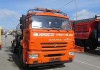 Автогудронатор АС-43253 на шасси КамАЗ-43253 . Курган, улица Савельева