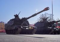 самоходное артиллерийское орудие 2С19 Мста. г. Самара, пл. им. В. В. Куйбышева