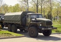 Бортовой грузовой автомобиль-тягач Урал-4320-0911-30 #0338 АК 76. г. Самара, набережная реки Волги