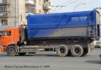 Мультилифт на шасси КамАЗ-65115 с контейнером ПКМ-25. Киев
