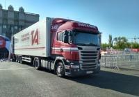 седельный тягач Scania R420. г. Самара, пл. им. В. В. Куйбышева