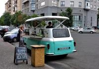Кофемобиль на базе микроавтобуса Barkas B1000 #ВА 4991 АЕ. Харьковская область, г. Харьков, Рыбная площадь