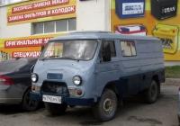 Цельнометаллический фургон c использованием агрегатов УАЗ и  ЕрАЗ-762В #В 792 АМ 72. Тюмень, улица Самарцева