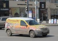 Фургон на шасси Lada Largus FS035L #У 651 МВ 45. Курган, улица Куйбышева
