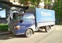 грузовой автомобиль Hyundai Porter. г. Самара, ул. Дачная