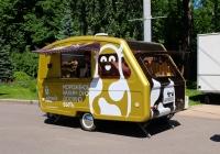 """Автомобильный прицеп для продажи мороженного #МА 1833 23. г. Москва, территория парка """"Сокольники"""""""