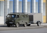 Микроавтобус УАЗ-396255 #У 002 КК 45.  Курган, улица Куйбышева