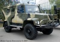 """Автомобиль ГАЗ-330811 """"Вепрь"""". МВСВ-2006.. Москва. ВДНХ."""