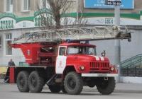 Пожарная автолестница АЛ-30(131)ПМ-506 на шасси ЗиЛ-131Н #Х 646 ХХ 45.  Курган, улица Куйбышева
