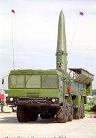 """Пусковая установка 9П78-1Э ракетного комплекса 9М720Э """"Искандер-Э"""" на шасси МЗКТ-7930. МАКС-2001.. Московская область, Жуковский."""