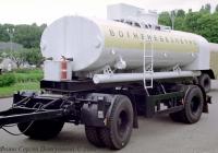 "Цистерна АЦ-8,5-А181Н2 на шасси прицепа КрАЗ-А181Н2. ""Автомир-2002"". Киев. ВДНХ Украины."
