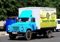 Автофургон на шасси ГАЗ-53-12  #ТЕ 2050. Беларусь, Могилёвская область, Кричев
