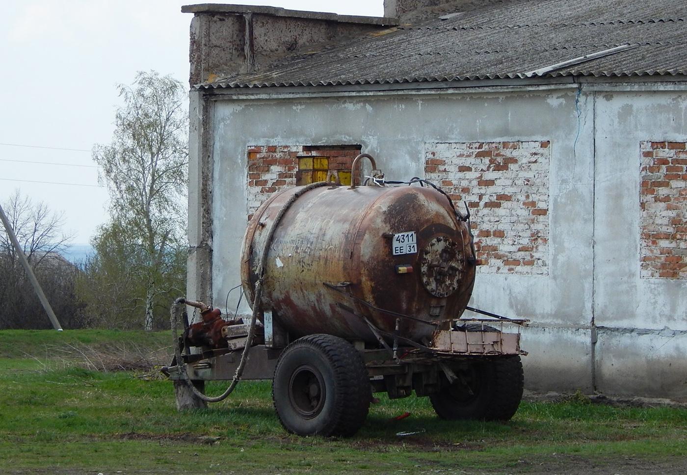 Прицеп-цистерна # 4311 ЕЕ 31. Белгородская область, Алексеевский район, с. Алейниково