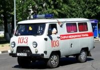 Санитарный автомобиль УАЗ-3962 #АЕ 9499-6. Беларусь, Могилёвская область, Кричев