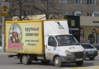 """Фургон 278814 на шасси ГАЗ-3302 """"Газель"""" #Н 414 МВ 45  . Курган, улица Куйбышева"""
