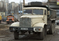 Самосвал КрАЗ-256Б1 # 038-73 МЕ.. Киев. ул. Стеценко
