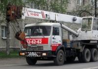 Автокран КС-45721 на шасси КамАЗ-53215 #А 964 УУ 72 . Тюмень, Магнитогорская улица