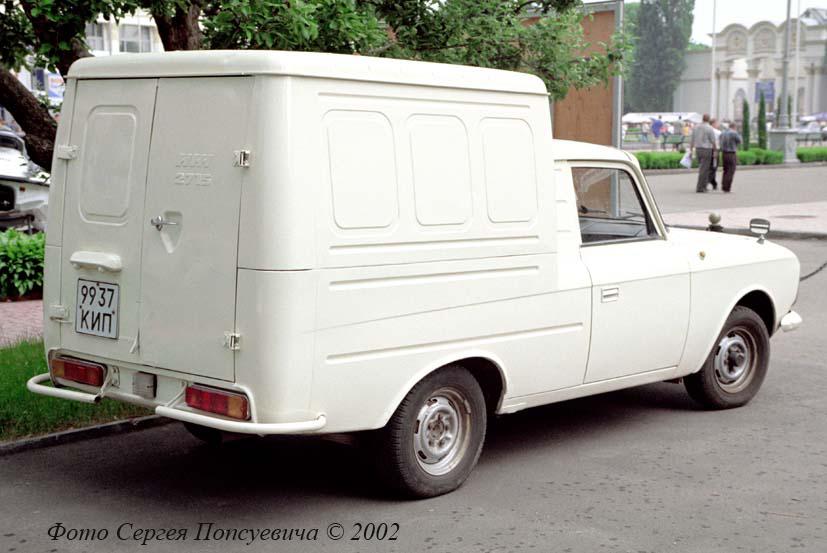 Фургон ИЖ-2715-01 #9937 КИП. . Киев, ВДНХ Украины