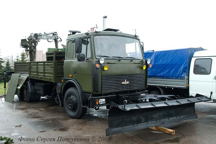 Машина на комбинированном ходу МАЗ-6303кх. Милекс-2007.. Минск.