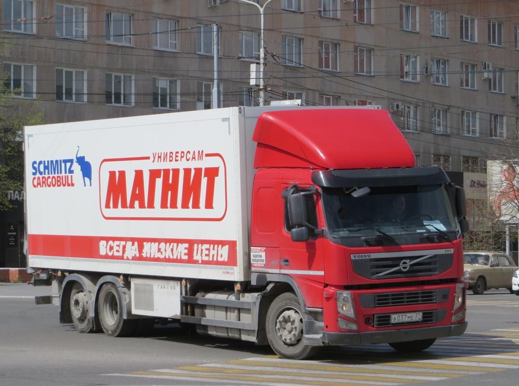 Изотермический фургон Schmitz Cargobull на шасси Volvo FM #А 037 МЕ 37 .  Курган, улица Куйбышева