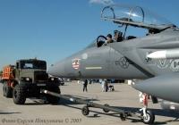 Грузовик КрАЗ-255Б1 #К 693 ХА 50 буксирует истребитель F-15. . Московская область, Жуковский. МАКС-2005.