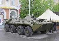 Бронетранспортёр БТР-80. Курган, улица Гоголя