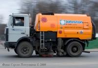 Подметально-уборочная машина МДК-1А с оборудованием  Johnston VT-650 на шасси МАЗ-5551.. Киев, улица Стеценко