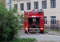 Пожарный автомобиль АЦ-5,0-40 на шасси КамАЗ-43253 #В 480 ТС 47. Ленинградская область, пос,им,Свердлова