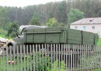Бортовой автомобиль ГАЗ-51А #А 346 АТ 22. Алтайский край, Змеиногорск