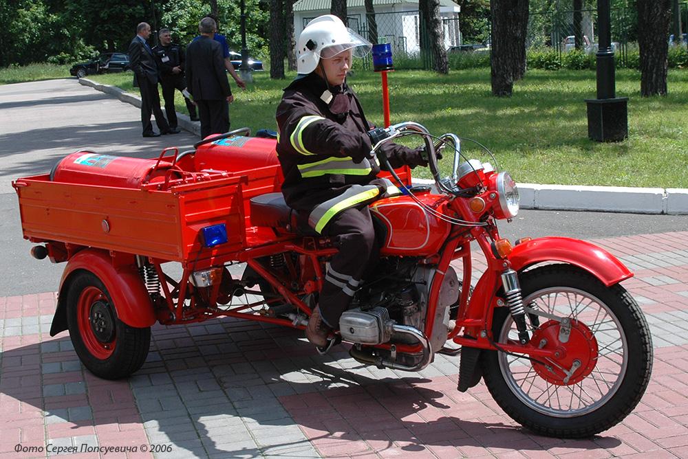 Пожарный мотоцикл Днепр-300ПР. Киев, парк им. Пушкина