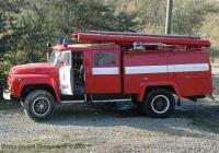 Пожарная автоцистерна АЦ-40(130)-63А на шасси ЗиЛ-130. Гос. № 7199 Ч1. Украина, Львовская область, станция Шкло-Старжиска