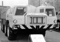 Грузовик МАЗ-7310. Автопром-1984.. Москва, ВДНХ