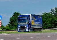 Седельный тягач Volvo FH #АО 2509 ВС. Львовская область, автодорога М-06