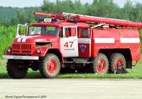Пожарная автоцистерна АЦ-40(131)-137А на шасси ЗиЛ-131Н #К 613 ХА 50. Московская область, Жуковский, МАКС-2003
