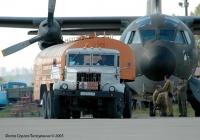 Топливозаправщик ТЗ-22 с тягачом КрАЗ-258Б1 #К 643 ХА 50 на МАКС-2005. Московская область, Жуковский