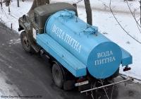 Автоцистерна АЦПТ-4,1-130 на шасси ЗиЛ-130* (шасси). № АА 3671 РТ.. Киев, Улица Стеценко