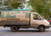 Грузовой автомобиль ГАЗ-3302 . г. Самара, пр. Ленина
