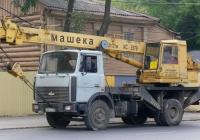 Автокран КС-3579 на шасси МАЗ-533702 #к 031 уе 163. г. Самара, ул. Самарская